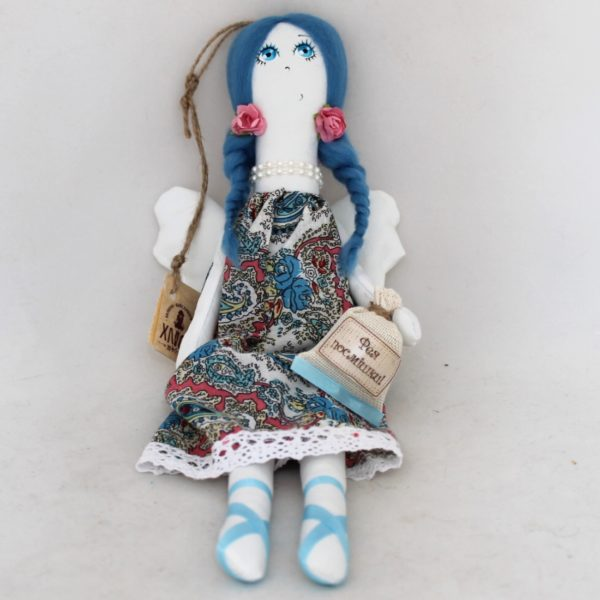 Fairy Rag Doll Hand Made Collectible 13.5 65312-1